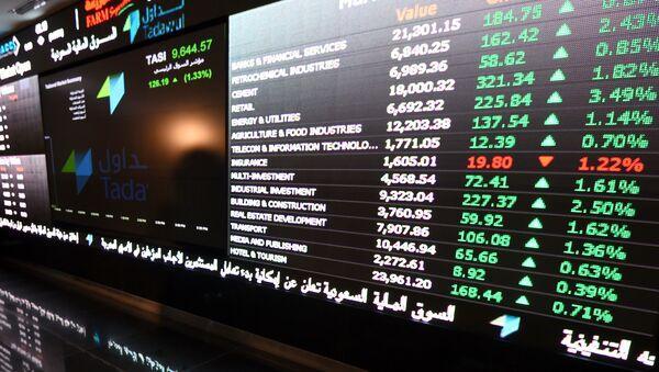 Bourse saoudienne - Sputnik France