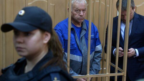 La session du tribunal sur le cas de Vladimir Martynenko - Sputnik France