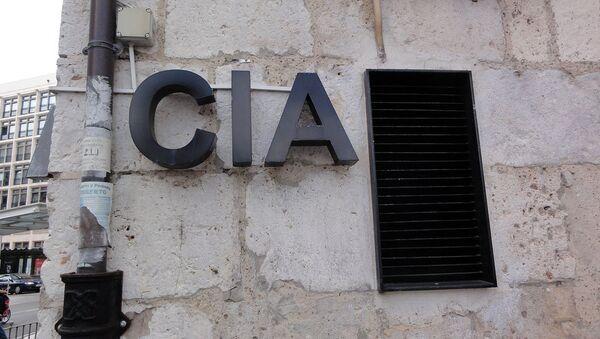Un signe de la CIA sur un mur - Sputnik France