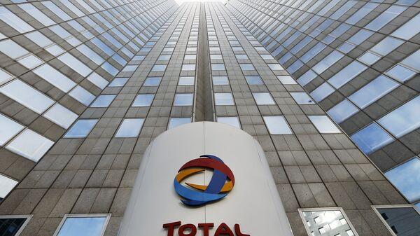 Total logo - Sputnik France