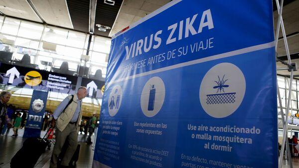 Virus Zika: des chercheurs allemands créent un test de dépistage - Sputnik France