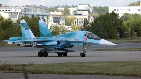 Su-34 à Joukovski, dans la région de Moscou - Sputnik France