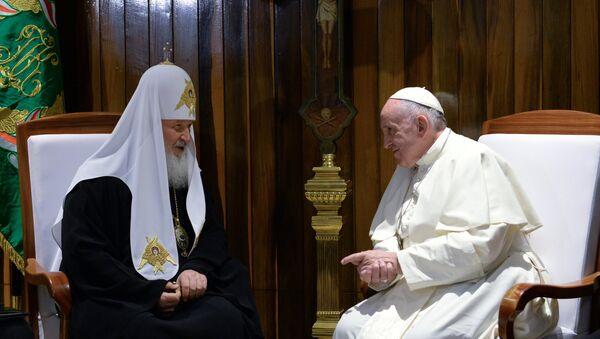 Встреча патриарха Московского и всея Руси Кирилла с папой Римским Франциском - Sputnik France