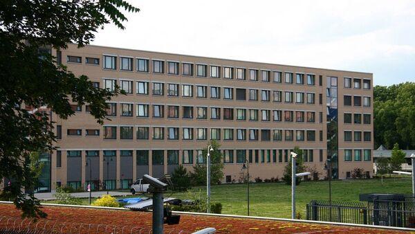 Office fédéral de protection de la constitution - Sputnik France
