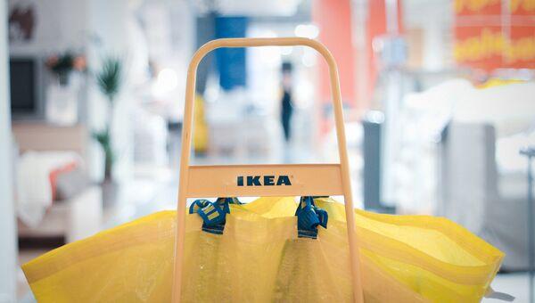 Ikea - Sputnik France