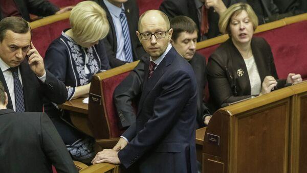 Réunion du parlement ukrainien - Sputnik France