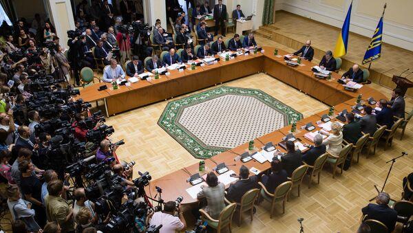 Gouvernement ukrainien. Archive photo - Sputnik France