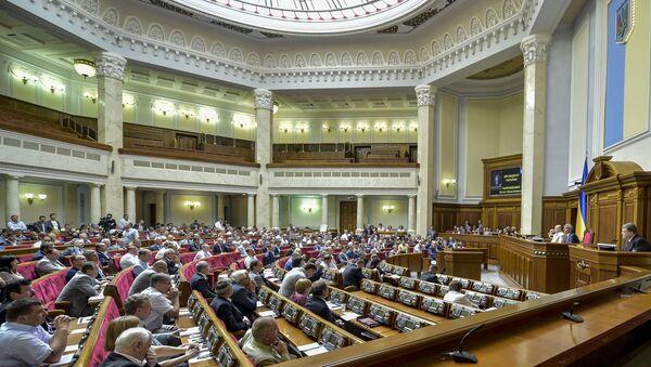 La Rada ukrainienne tient une réunion extraordinaire - Sputnik France