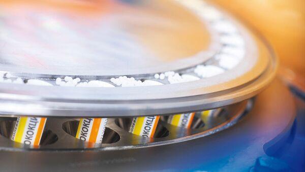Oscillococcinum, préparation homéopathique - Sputnik France