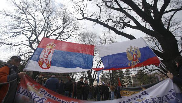 Manifestation contre l'Otan à Belgrade - Sputnik France