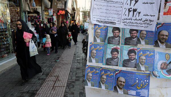 L'Iran se prépare à des élections législatives décisives - Sputnik France
