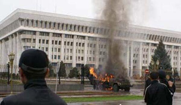 LA KIRGHIZIE : LA VIOLENCE MENE DANS UNE IMPASSE - Sputnik France