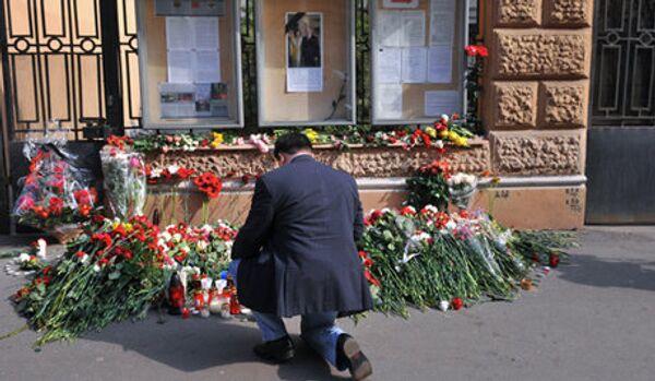 La Russie pleure les victimes de la catastrophe de l'avion prés de Smolensk - Sputnik France