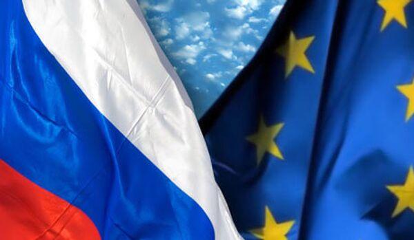 Il faut rénover le fondement juridique des rapports énergétiques Russie-UE - Sputnik France
