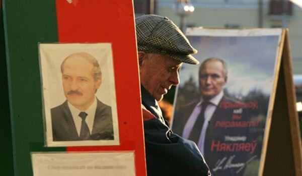 Élection Biélorusse: Loukachenko mène la course - Sputnik France
