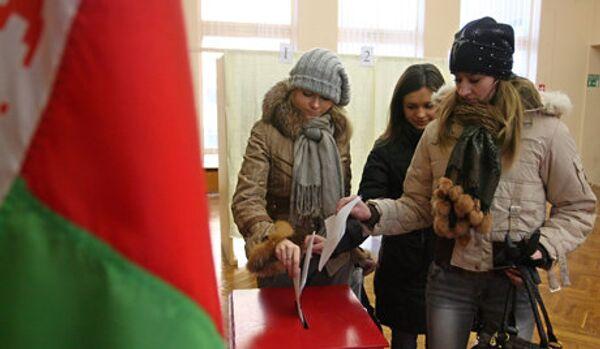 CEC: les élections du président biélorusse ont été déclarées valides - Sputnik France
