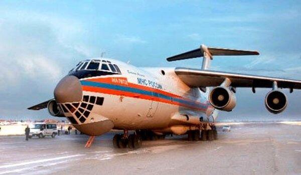 L'avion des situations d'urgence est parti pour évacuer les citoyens russes en Libye - Sputnik France
