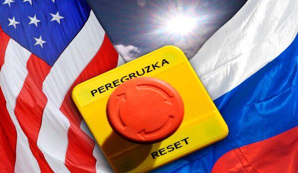 Russie-USA: coopération économique pour conforter le redémarrage (expert) - Sputnik France