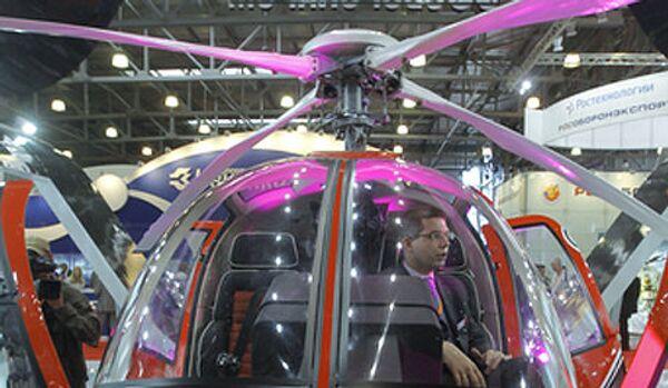 L'hélicoptère « Berkut » sera présenté lors de MAKS-2011 - Sputnik France