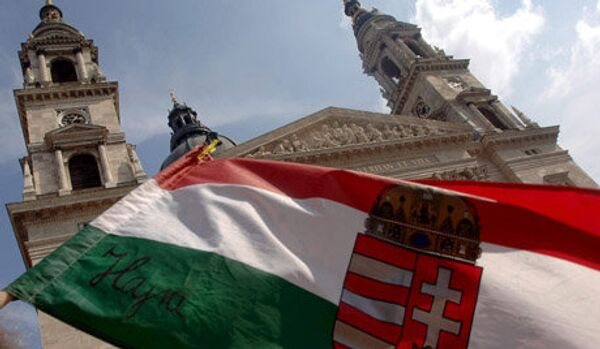 La Hongrie demande une aide financière à l'UE et au FMI - Sputnik France