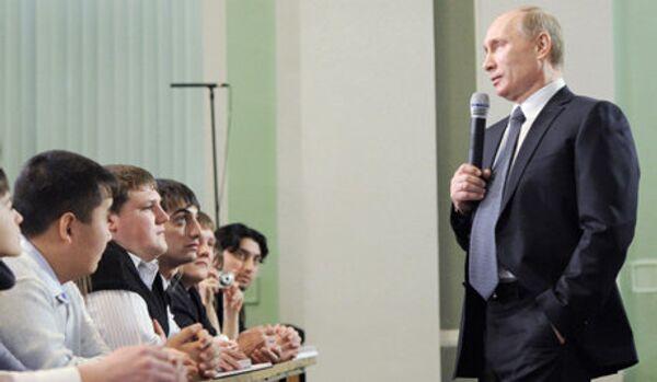 Poutine prêt à un éventuel second tour du scrutin - Sputnik France