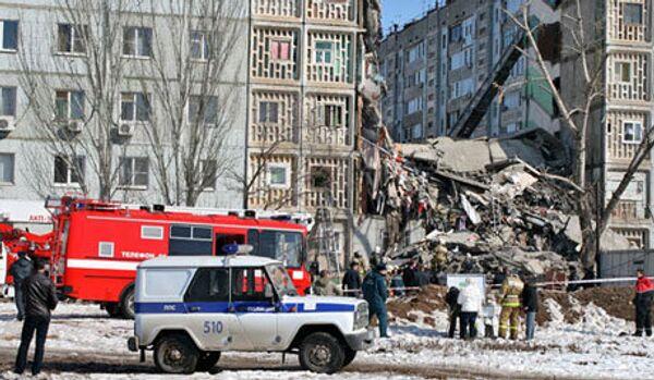 Explosion à Astrakhan: le destin de 14 personnes reste inconnu - Sputnik France