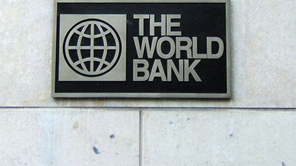 New-York : nomination du nouveau directeur de la banque mondiale - Sputnik France