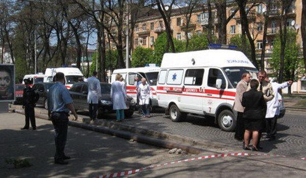 UEFA: l'Euro-2012 ne sera pas annulé à cause des explosions à Dnepropetrovsk - Sputnik France