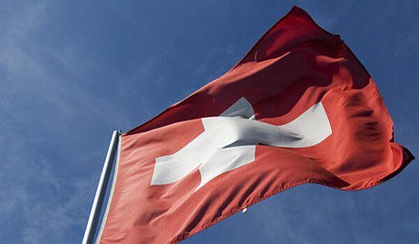 La Banque nationale suisse prépare des mesures en cas d'effondrement de la zone euro - Sputnik France