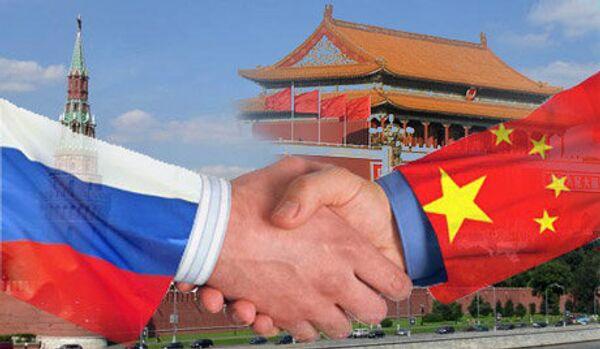 La société chinoise Wanda a l'intention d'investir en Russie 2,5 milliards de dollars - Sputnik France