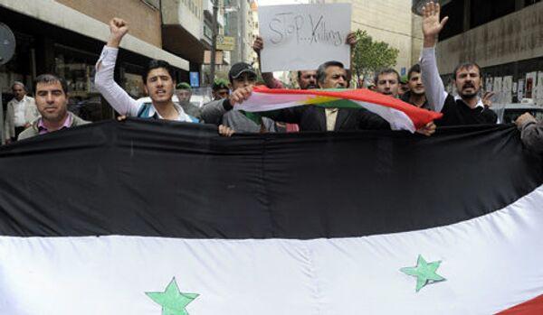 L'opposition syrienne a exhorté le peuple syrien à la désobéissance civile - Sputnik France