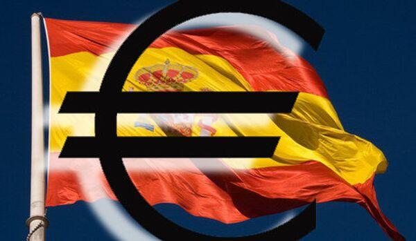 Les taux d'emprunt des obligations espagnoles battent les records - Sputnik France