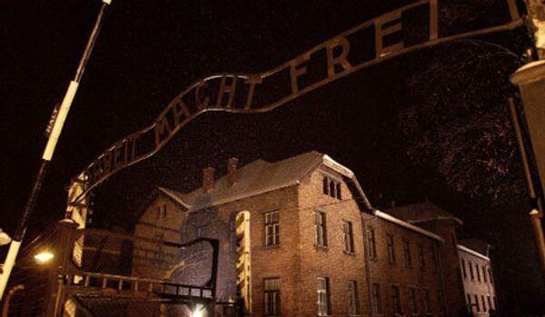 Une firme estonienne a utilisé les photos d'Auschwitz dans une pub - Sputnik France