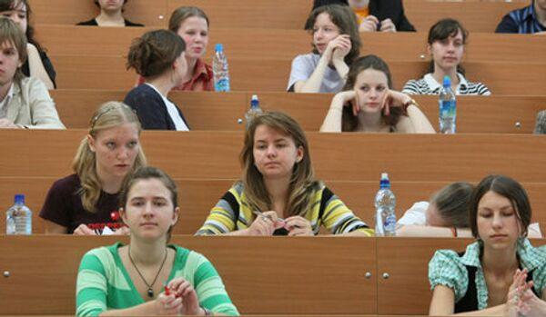 La Russie est en tête dans le nombre de personnes instruites - Sputnik France