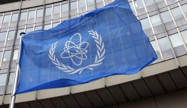 La résolution de l'AIEA sur l'Iran adoptée - Sputnik France