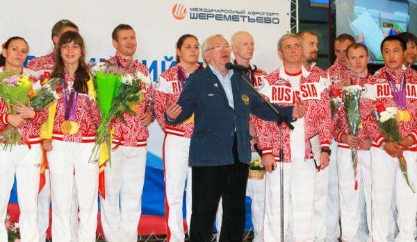 Les projets de médailles russes pour les Jeux Paralympiques de Rio - Sputnik France