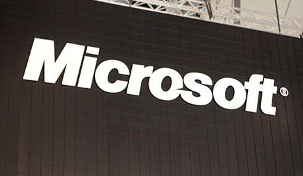 Microsoft classe Wikipedia et CNN dans les sites pirates - Sputnik France