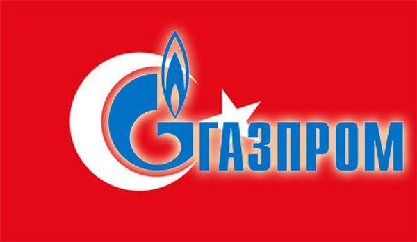 Gazprom a augmenté ses livraisons de gaz à la Turquie - Sputnik France