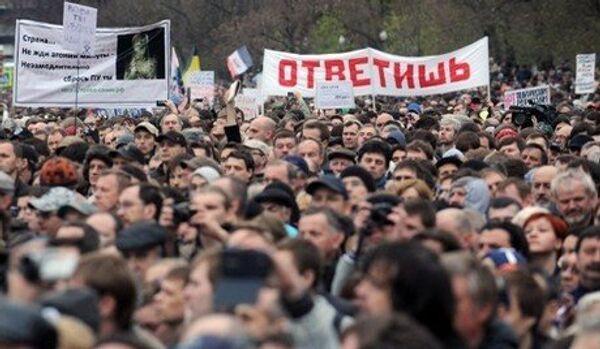 Commémoration des événements du 6 mai 2012 et de la place Bolotnaïa - Sputnik France