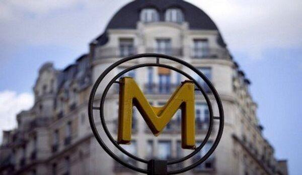 Poutine dans le métro parisien. Une nouvelle farce ? - Sputnik France
