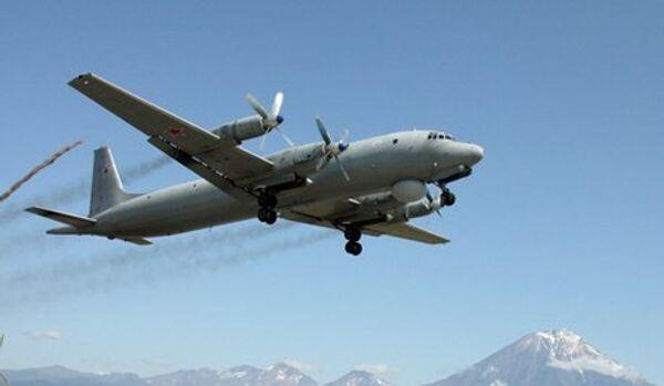 L'armée de l'air japonaise placée en état d'alerte - Sputnik France