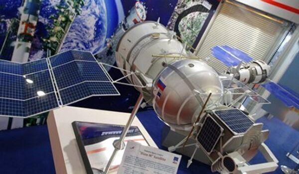 Toutes les gerbilles du biosatellite Bion-M1 sont mortes - Sputnik France