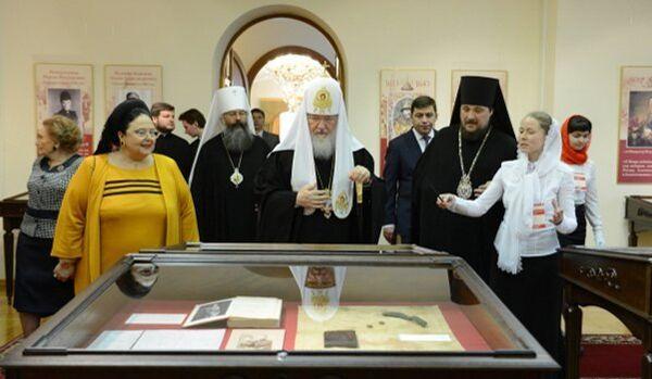 Patriarche Cyrille : « On ne peut bâtir une société juste sur le sang » - Sputnik France