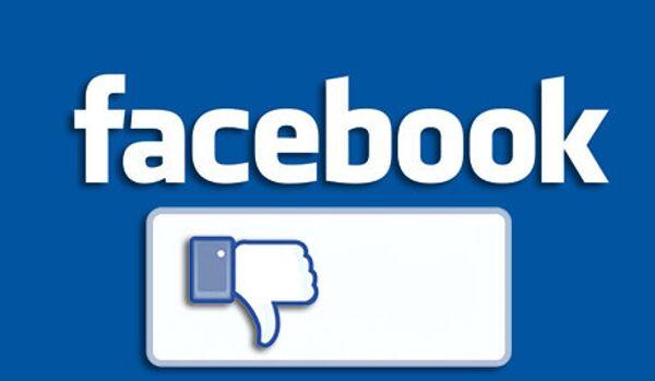 Les Français protestent contre l'interdiction du nu sur Facebook - Sputnik France