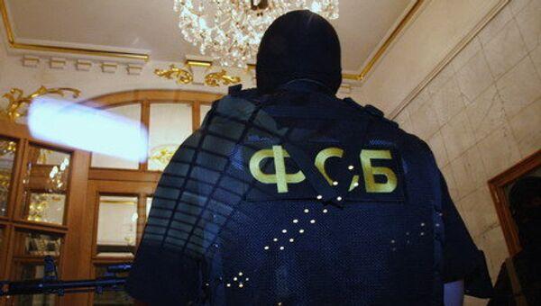 Le FSB déjoue un attentat terroriste prévu à Moscou - Sputnik France
