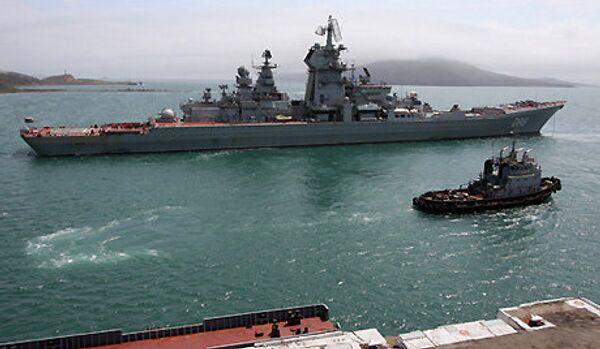 La Russie célèbre la Journée de la flotte du Pacifique - Sputnik France