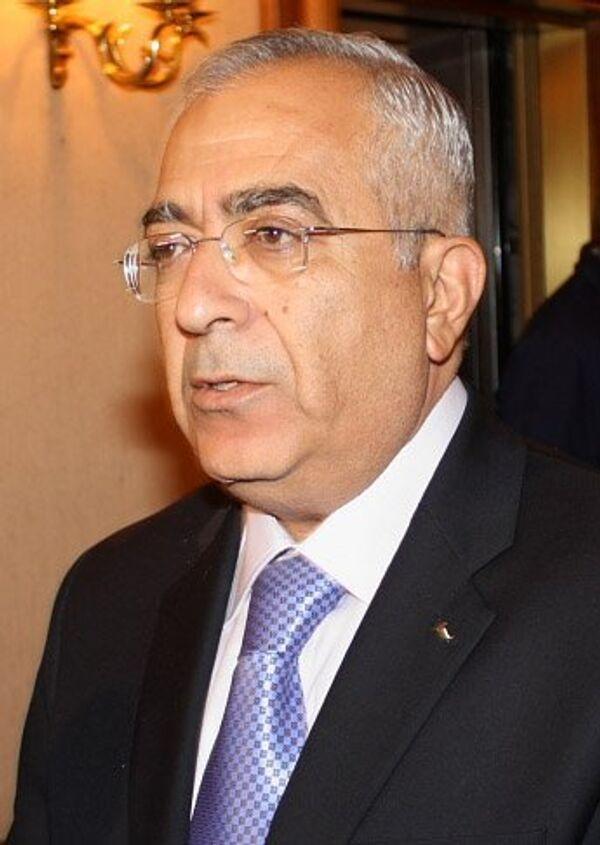 Nouveau premier ministre palestinien - Sputnik France