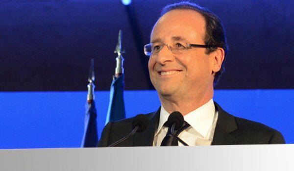 François Hollande reçoit le prix de la Paix de l'UNESCO - Sputnik France