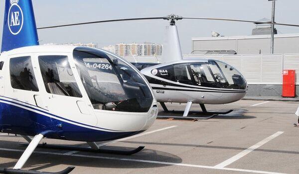 Le bureau Berkut montrera un hélicoptère éponyme au salon MAKS 2013 - Sputnik France