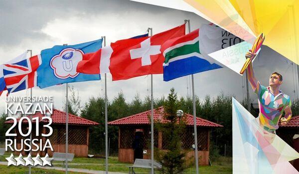 Kazan accueille les premiers participants de l'Universiade 2013 - Sputnik France